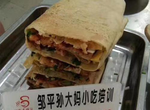 孙大妈小吃培训杂粮煎饼培训