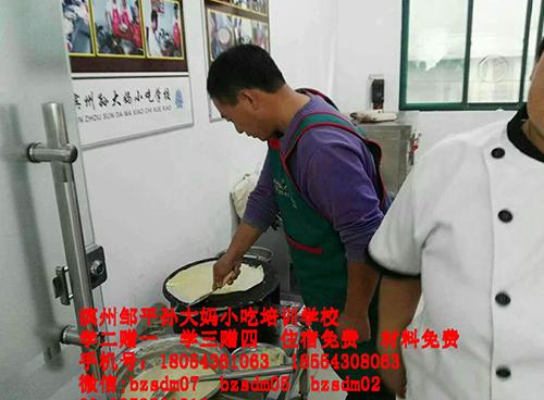 杂粮煎饼培训学员亲自动手操作