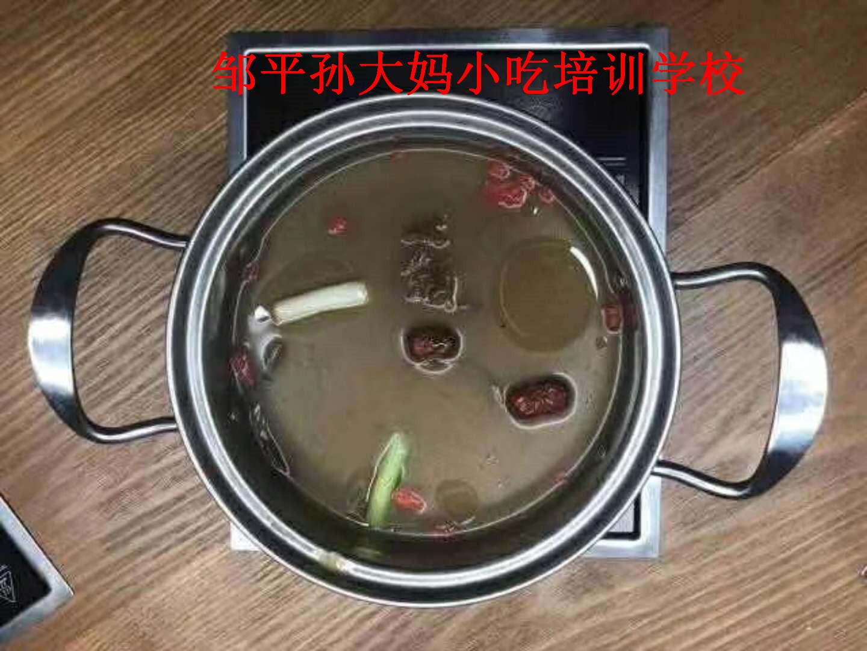 邹平孙大妈小吃培训